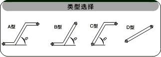 爬坡网带输送机类型选择